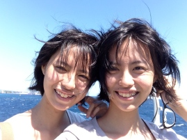 Boat ride from Banyuwangi to Bali