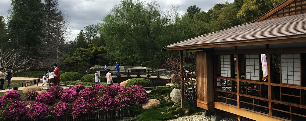 Suiho-En Japanese Garden